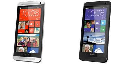 image008 - HTC lên lịch sự kiện cho One với Windows Phone