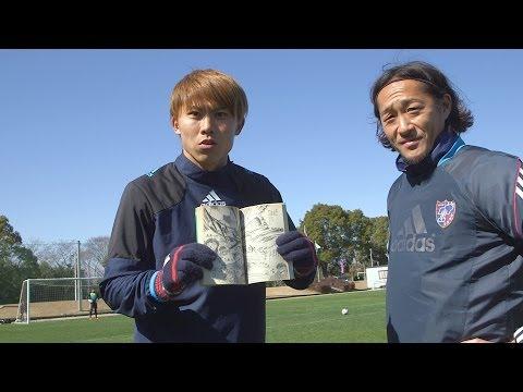 Cầu thủ Nhật sút như Subasa