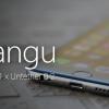 pangu 0.2 1 100x100 - Pangu8 cập nhật phiên bản mới, tích hợp Cydia