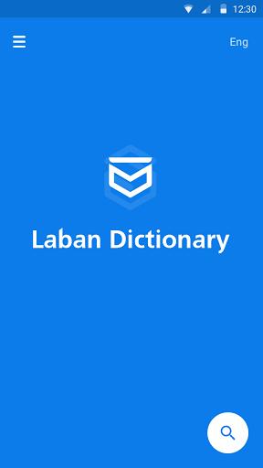 laba dictionary 1 - 7 điều lưu ý khi sắm pin sạc dự phòng