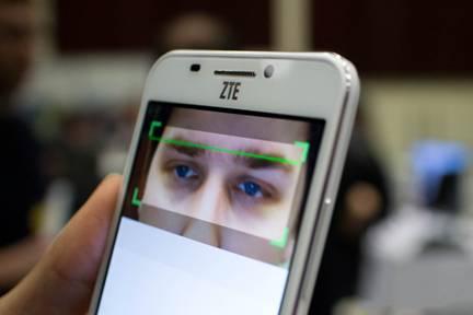 ZTE - ZTE chính thức ra mắt Grand S3 với Eyeprint ID
