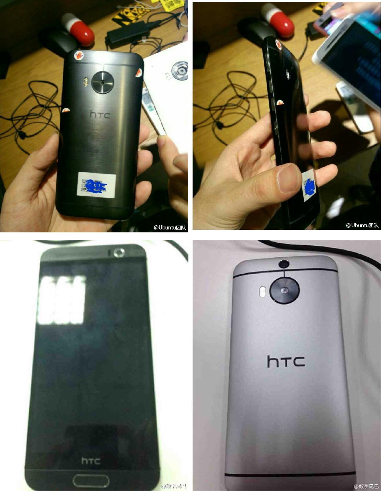 htc one m9  - HTC One M9+ cấu hình cao sẽ sớm có mặt?