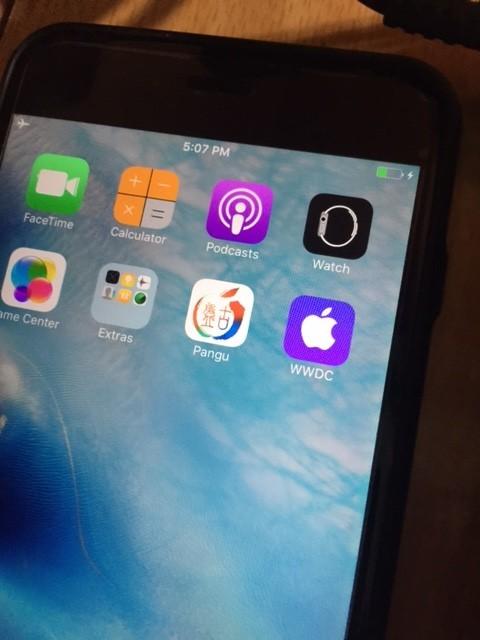 jailbreak ios9 12 e1445077156257 - Kích hoạt chế độ đa cửa sổ trong Android 6.0