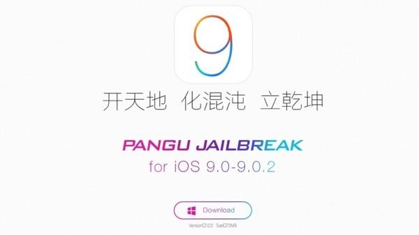 pangu ios9 - Kích hoạt chế độ đa cửa sổ trong Android 6.0