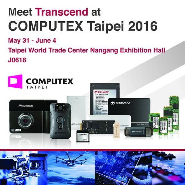 Transcedn 2016 Computex EN - Transcend trình diễn công nghệ Đám mây lưu trữ cá nhân và giải pháp nhúng