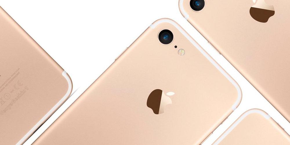 trainghiemso iphone 7 - iPhone 7 sẽ không có bộ nhớ trong 16GB?