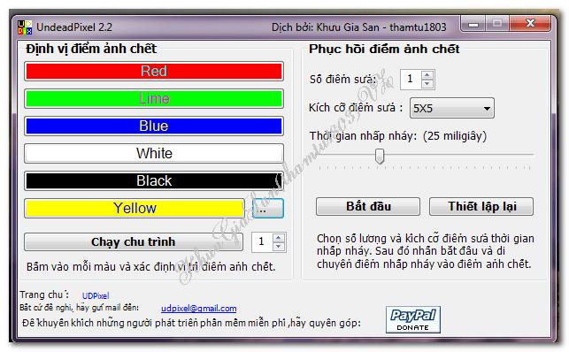 udpixel 2.2