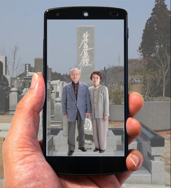 Công ty Nhật tung ứng dụng