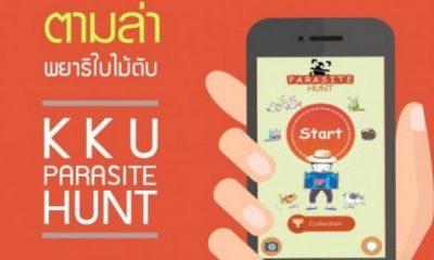 "parasite hunt featured 400x240 - Parasite Hunt - Tựa game ""Pokemon Go"" của Thái Lan"