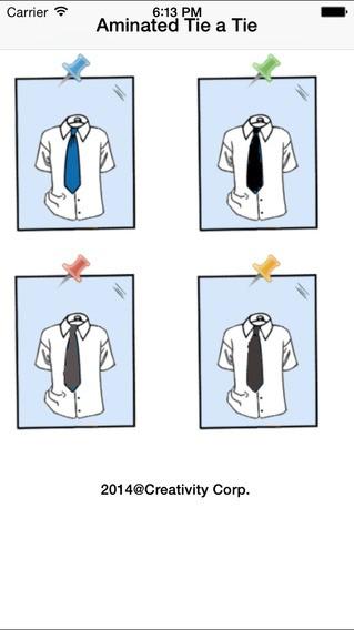 animated-tie