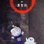43 150x150 - Trọn bộ hình nền điện thoại nhân vật Cương Tiểu Ngư