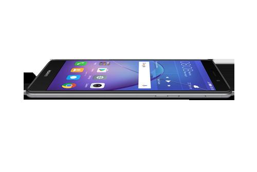 IMG 0652 1 - Huawei GR5 2017 chính thức lên kệ, giá 5.990.000 đồng