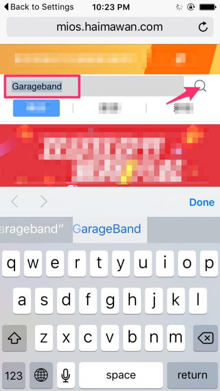 Hướng dẫn cài GarageBand miễn phí cho iPhone chưa jailbreak