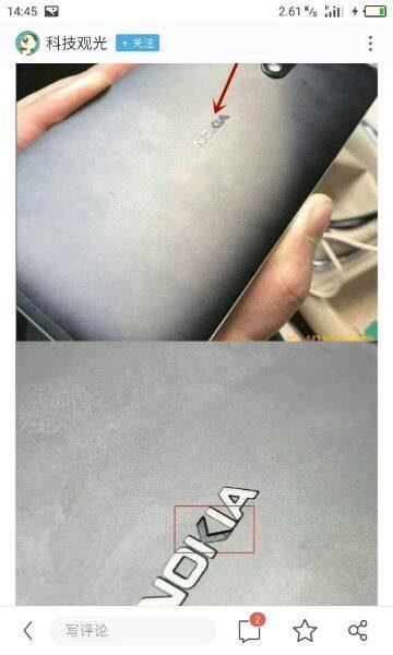 Nokia 6 dính lỗi bay màu logo
