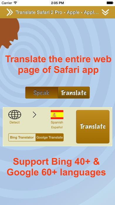 translate 2 for safari - Tổng hợp 25 ứng dụng hay và miễn phí trên iOS ngày 6.4.2017