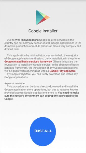 m2 338x600 - Cách cài đặt Google Play Store cho MIUI9