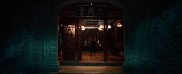 Nhà Số 81 Kinh Thành 2 screencap