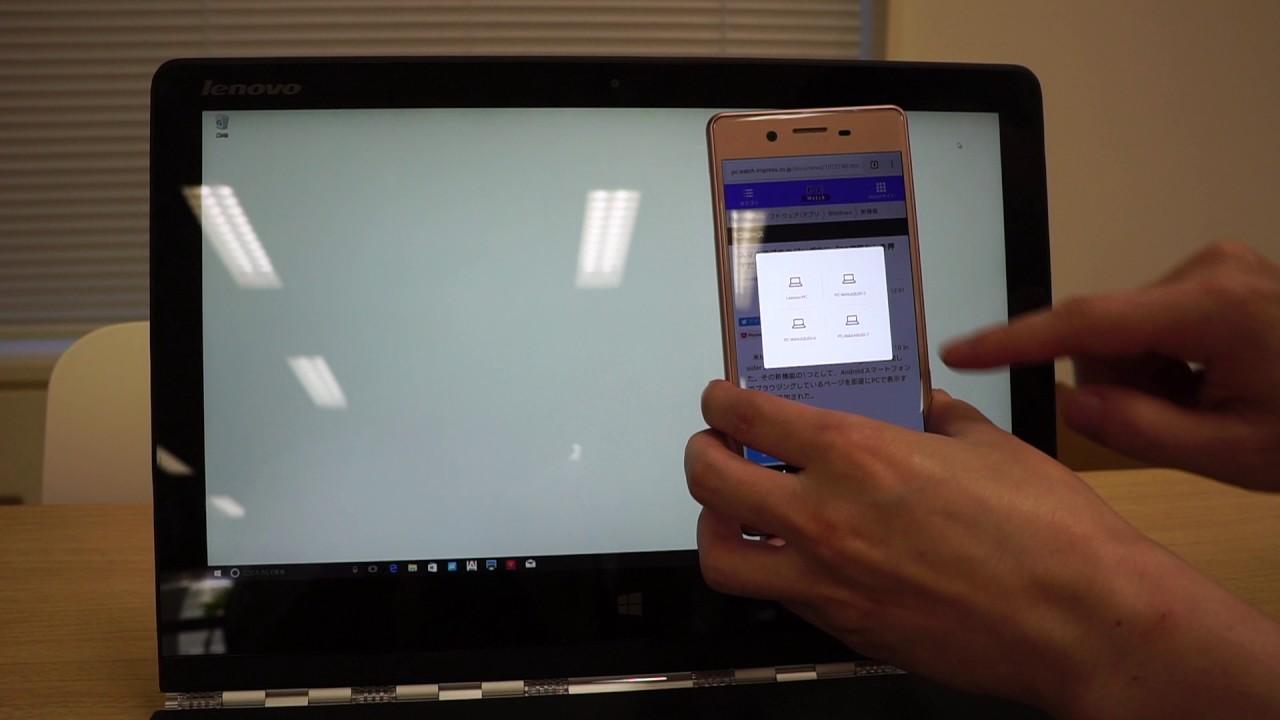 continue on pc - Cách sử dụng tính năng Continue on PC trên iOS và Android