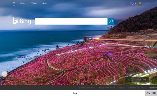 Shiye Browser: Trình duyệt điều khiển bằng cử chỉ trên Windows 10 1