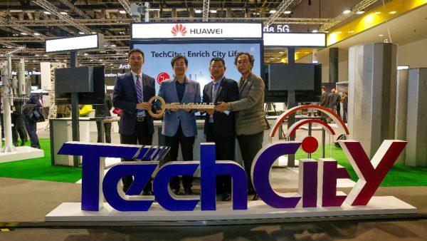 smart city 600x338 - LG U+ và Huawei khai trương TechCity tại Seoul