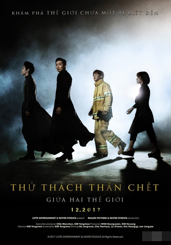 thu thach than chet poster 560x800 - Trailer phim chiếu rạp: Thử thách thần chết - Giữa hai thế giới (29/12/2017)
