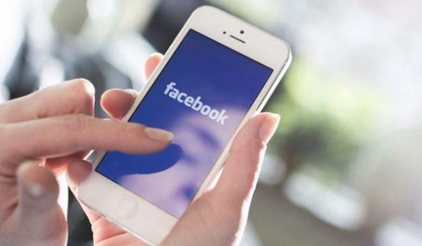 facebook app 640x394 600x350 - Facebook có thêm tính năng chuyển đổi nhanh tài khoản