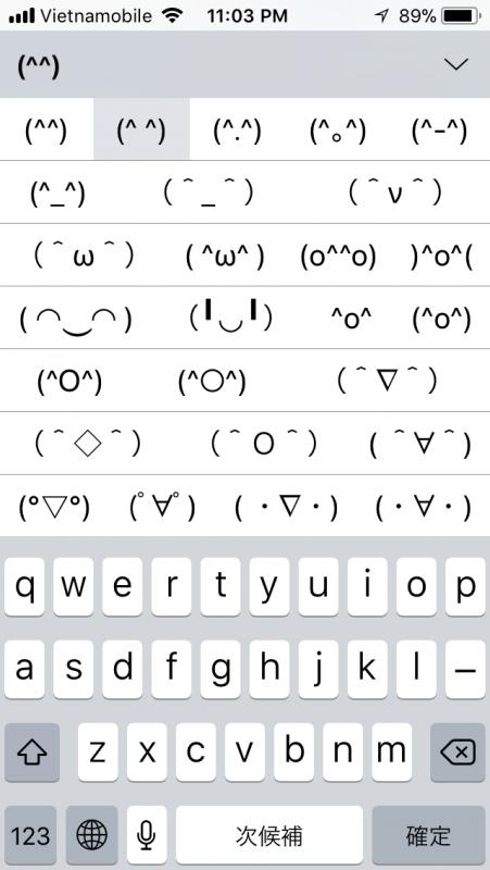 IMG 0543 451x800 - Cách bật các biểu tượng cảm xúc bằng ký tự trên iPhone