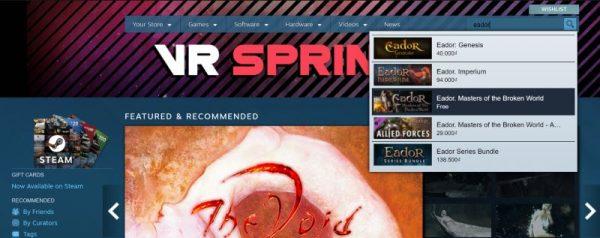 Eador: Masters of the Broken World free Steam