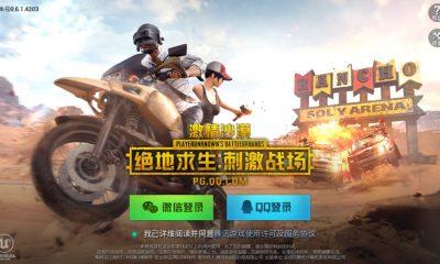 pubg mobile chinese lightspeed 0 6 1 fpp featured 400x240 - PUBG Mobile tiếng Trung: cách trải nghiệm game bằng góc nhìn thứ nhất