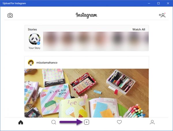 2018 05 26 14 55 31 600x455 - Cách đăng ảnh lên Instagram bằng máy tính