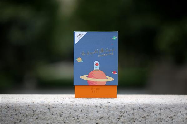 Xiaomi Elvis Presley Atomic Player B612 box - Elvis Presley Atomic Player B612: chiếc loa bluetooth có thiết kế độc đáo