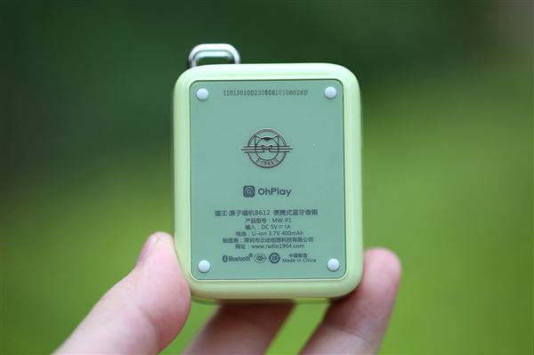Xiaomi Elvis Presley Atomic Player B612 rear - Elvis Presley Atomic Player B612: chiếc loa bluetooth có thiết kế độc đáo