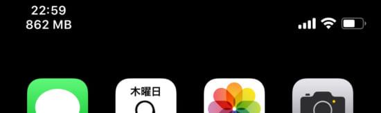 freeram - Tweak hay cho iOS 11: FreeRAMUnderTimeX, CCTimeX, SBCard,...