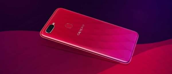 gia OPPO F9 1 600x258 - OPPO F9 sắp ra mắt tại Việt Nam, giá dự kiến 7,99 triệu đồng