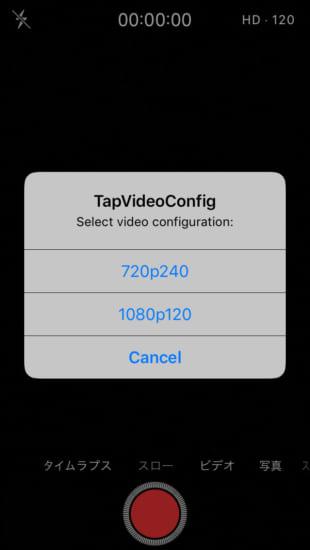 taovideoconfig - Tweak hay cho iOS 11: FreeRAMUnderTimeX, CCTimeX, SBCard,...
