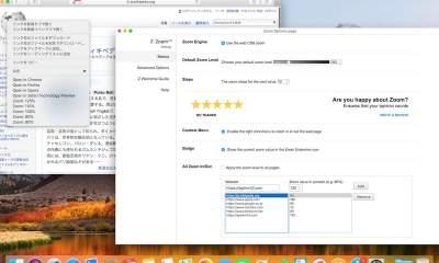 zoom for safari featured 400x240 - Zoom for Safari - thêm thanh zoom slide cho trình duyệt trên macOS và Win10