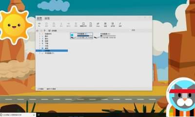 Explorer Max featured 400x240 - Explorer Max: Duyệt dữ liệu theo tab, mã hóa file trên Windows 10