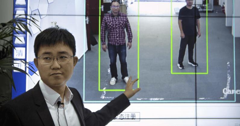 Trung Quốc có công cụ giám sát đối tượng mới bằng cách quan sát bước đi 1