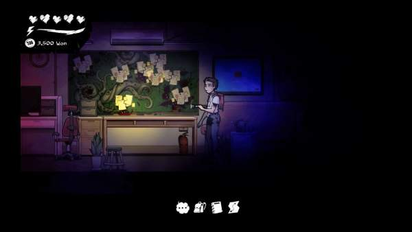 The Coma: Recut screenshot