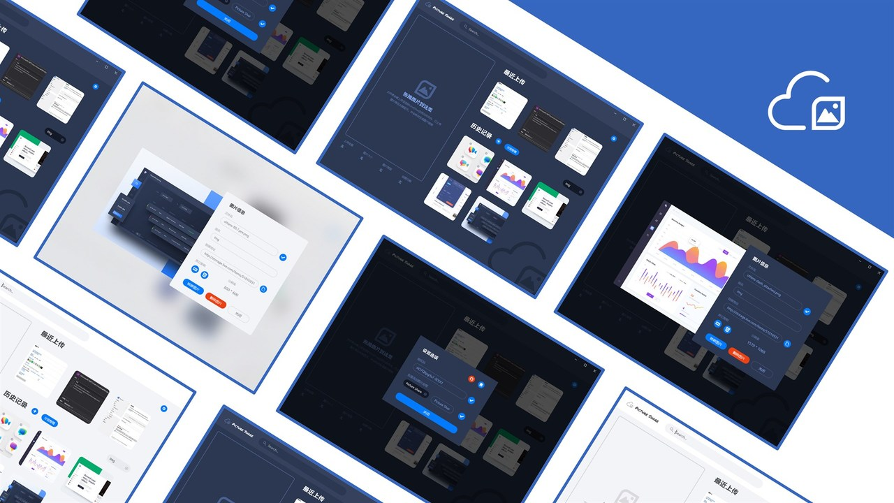Picture Share featured - Tổng hợp 6 ứng dụng UWP chọn lọc cho Windows 10 nửa đầu tháng 1/2019