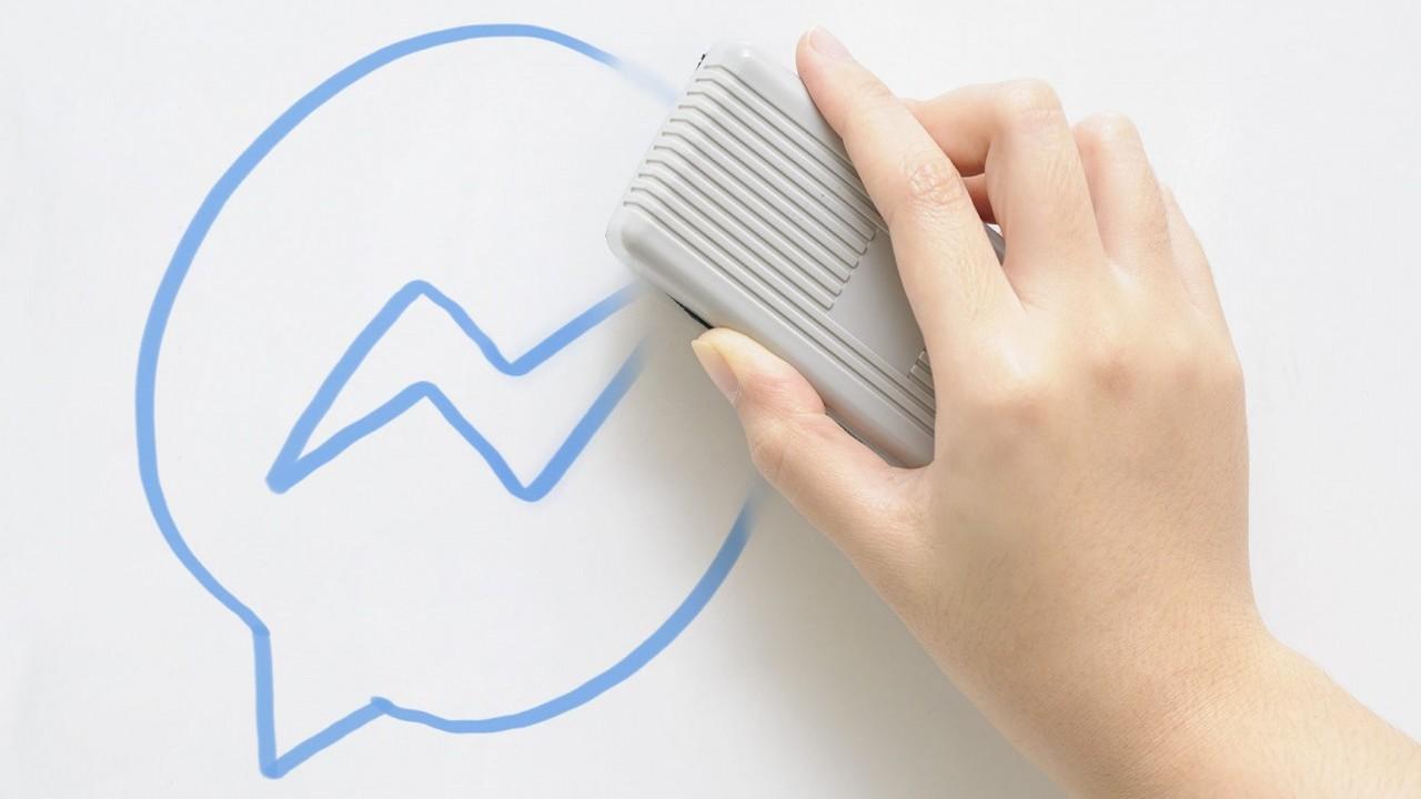 Xóa toàn bộ tin nhắn Facebook featured - Click chuột, xóa toàn bộ tin nhắn Facebook
