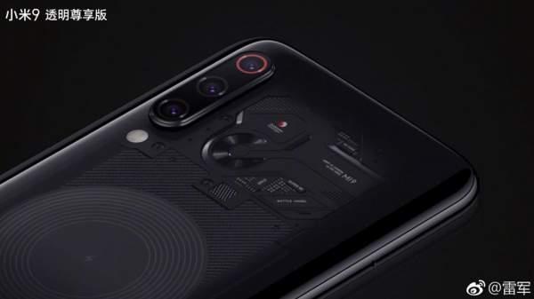xiaomi mi 9 transparent 600x337 - Xiaomi Mi 9 Transparent Edition lộ diện: RAM 12GB, camera F/1.47, giá khoảng885 USD