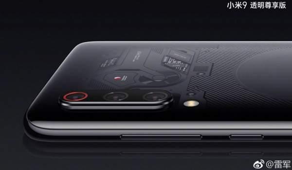 xiaomi mi 9 transparent 1 600x349 - Xiaomi Mi 9 Transparent Edition lộ diện: RAM 12GB, camera F/1.47, giá khoảng885 USD