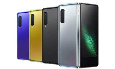 Galaxy Fold featured 400x240 - Khi nào Galaxy Fold đến tay người dùng?