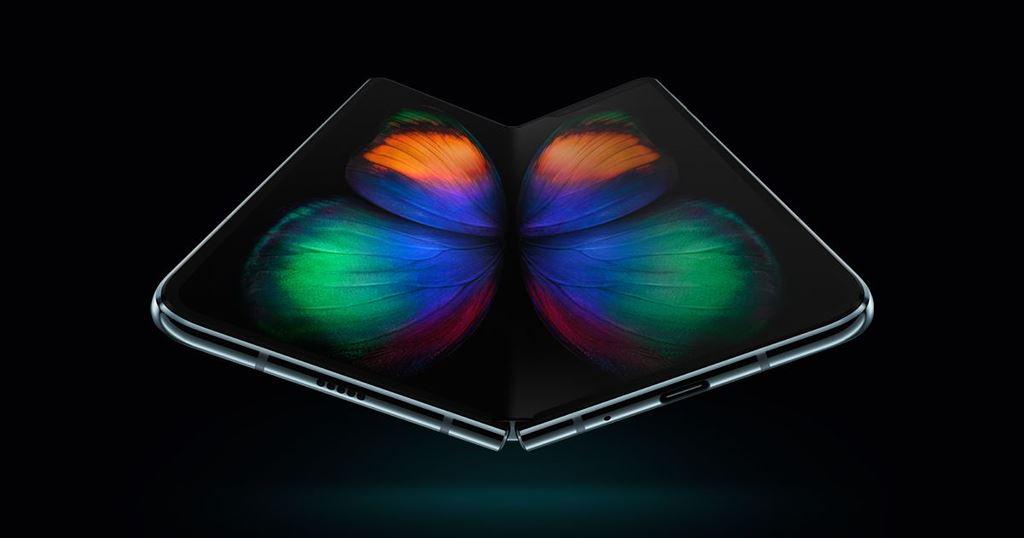 galaxy fold featured - Có thật Galaxy Fold chuẩn bị ra thị trường?