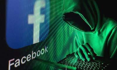 FB 400x240 - Biến thể mới mã độc Facebook Coinminer quay trở lại đe dọa người dùng tại Việt Nam