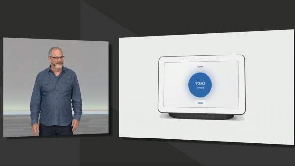 Stop Alarm 600x338 - Google Assistant sắp tới có gì mới?