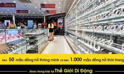 """TGDD 1 1 400x240 - Thế Giới Di Động muốn """"có số má"""" trong lĩnh vực đồng hồ, nhắm đến 5000 tỷ doanh thu thêm"""