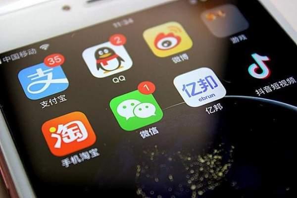 Huawei 600x400 - Một triệu điện thoại Huawei chạy HĐH không phải Android sắp xuất xưởng?
